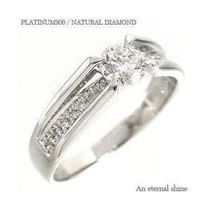 婚約指輪 エンゲージリング ダイヤリング プラチナ900 pt900 ダイヤモンド 0.5ct リング 指輪 レディース アクセサリー|eternally