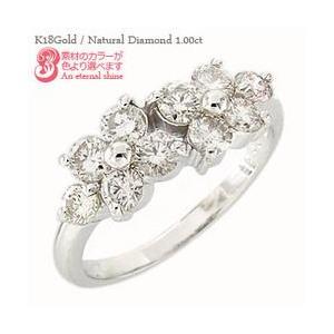 ダイヤモンド リング ダイヤ 1ct 指輪 テンダイヤモンド フラワー k18ゴールド 18金 レディース アクセサリー|eternally