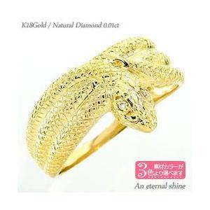 ダイヤモンド リング へび 蛇 ダイヤモンド スネーク 指輪 アミュレット k18ゴールド レディース アクセサリー|eternally