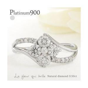 四葉のクローバー pt900 ダイヤモンド リング 0.5ct プラチナ900 フラワーモチーフ 花 指輪 レディース アクセサリー|eternally