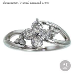 フラワー ダイヤモンド リング 0.5ct リング プラチナ900 pt900 指輪 レディース ジュエリー アクセサリー|eternally
