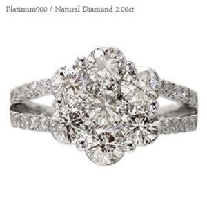 フラワー プラチナ900 ダイヤモンド 2ct リング pt900 指輪 レディース ジュエリー アクセサリー|eternally