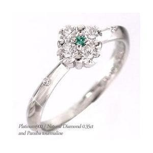 パライバトルマリン ダイヤモンド 0.35ct リング プラチナ900 pt900 フラワー 指輪 ダイヤモンド リング レディース|eternally