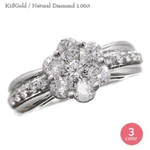 ダイヤモンド1ct 指輪 フラワー ダイヤモンド リング k18ゴールド 18金 レディース ジュエリー アクセサリー|eternally