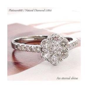 指輪 婚約指輪 エンゲージリング ダイヤ リング プラチナ900 pt900 ダイヤモンド 1ct 指輪 リング レディース アクセサリー|eternally