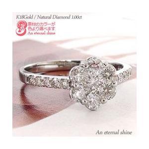 ダイヤモンド リング ダイヤ 1ct 指輪 フラワー リング セブンスター k18ゴールド 18金 レディース アクセサリー|eternally