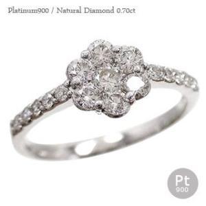 フラワー プラチナ900 pt900 ダイヤモンド リング 0.7ct エタニティリング 指輪 レディース ジュエリー アクセサリー|eternally
