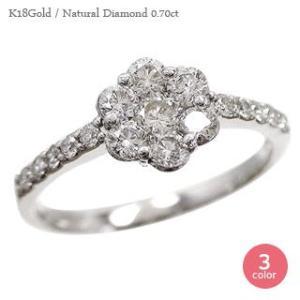 ダイヤモンド 0.7ct エタニティリング 指輪 ダイヤモンド リング フラワー k18ゴールド 18金 レディース アクセサリー|eternally