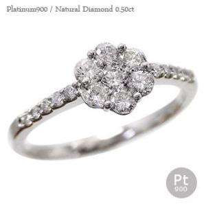 指輪 ダイヤモンド リング プラチナ900 pt900 ダイヤモンド 0.5ct エタニティリング フラワー レディース アクセサリー|eternally