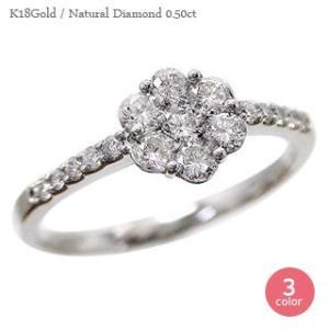 ダイヤモンド 0.5ct エタニティリング 指輪 ダイヤモンド リング フラワー k18ゴールド 18金 レディース アクセサリー|eternally
