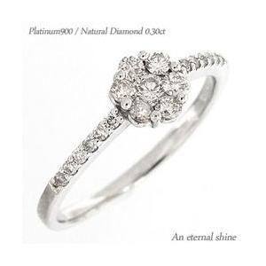 ダイヤモンド リング フラワー リング ダイヤ 0.3ct プラチナ900 pt900 リング 花 指輪 レディース ジュエリー アクセサリー|eternally