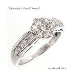 プラチナ900 pt900 ダイヤモンド リング 0.5ct 指輪 フラワーモチーフ リング レディース ジュエリー アクセサリー|eternally