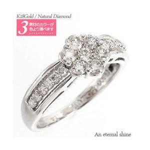 ダイヤモンド リング フラワー リング 花 リング ダイヤモンド 0.5ct 指輪 k18ゴールド レディース アクセサリー|eternally