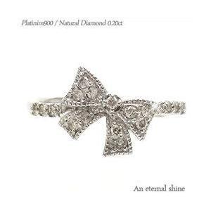 ダイヤモンド リング ダイヤモンド 0.2ct プラチナ900 pt900 リボン リング 指輪 レディース ジュエリー アクセサリー|eternally