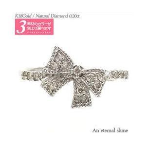 指輪 ダイヤモンド 0.2ct リボン k18ゴールド 18金 リング レディース ジュエリー アクセサリー|eternally