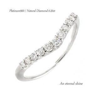 エタニティリング ダイヤモンド 0.2ct V字 シンプル プラチナ900 pt900  Vライン 0.2ct 指輪 レディース アクセサリー|eternally