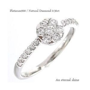ダイヤモンド リング フラワー 花 プラチナ900 pt900 0.3ct 指輪 レディース ジュエリー アクセサリー|eternally