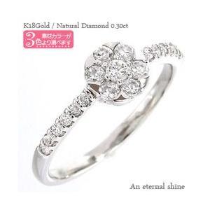 ダイヤモンド リング フラワー 花 0.3ct 指輪 k18ゴールド レディース ジュエリー アクセサリー|eternally
