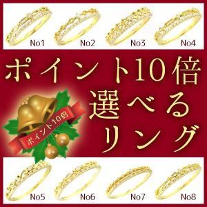 18金 指輪 ピンキーリング ダイヤモンド リング k18ゴールド 小指 ファランジリング レディース アクセサリー|eternally