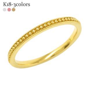 18K k18ゴールド 18金 ミル打ち 地金 リング 指輪 マリッジリング 無垢 結婚指輪 レディース ジュエリー アクセサリー|eternally