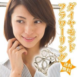 ダイヤモンド リング 0.45ct 花 フラワー pt900 プラチナ900 指輪 レディース ジュエリー アクセサリー|eternally