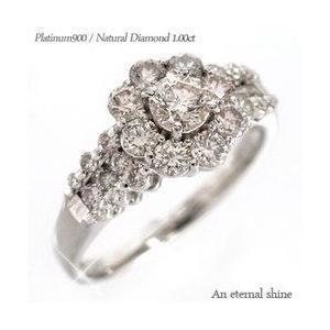 フラワー ダイヤモンド リング ダイヤ 1ct 指輪 プラチナ900 pt900 セブンスター 花 レディース ジュエリー アクセサリー|eternally