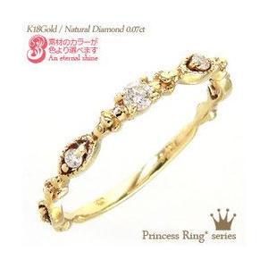 ダイヤモンド リング k18ゴールド 0.07ct ミル打ち風 指輪 ピンキーリング 小指 18金 レディース アクセサリー|eternally