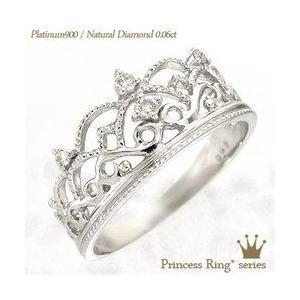 指輪 リング プラチナ900 pt900 ダイヤモンド 0.06ct ティアラ 王冠 ミル打ち風 レディース ジュエリー アクセサリー|eternally