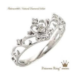 ダイヤモンド リング ダイヤ 0.05ct ティアラ 王冠 指輪 プラチナ900 pt900 レディース ジュエリー アクセサリー|eternally