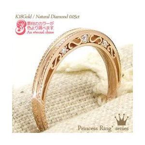 ダイヤモンド リング ミル打ち風 ダイヤ 0.05ct 指輪 k18ゴールド 18金 レディース ジュエリー アクセサリー|eternally