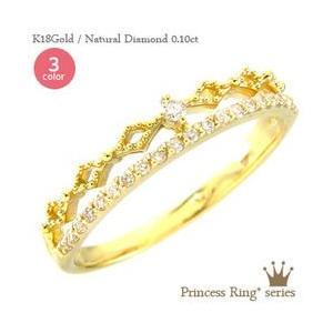 ダイヤモンド リング 0.1ct ピンキーリング 指輪 k18ゴールド レディース ジュエリー アクセサリー|eternally