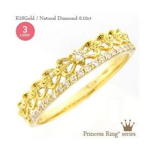 ダイヤモンド リング ダイヤ 0.1ct ピンキーリング 指輪 k18ゴールド 18金 レディース ジュエリー アクセサリー|eternally