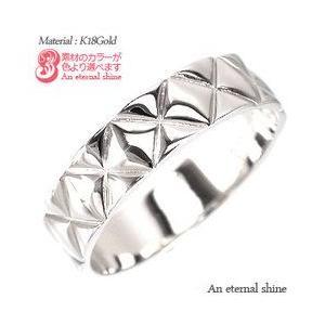 k18ゴールド リング 指輪 メンズ 男女兼用 ユニセックス レディース ジュエリー アクセサリー|eternally