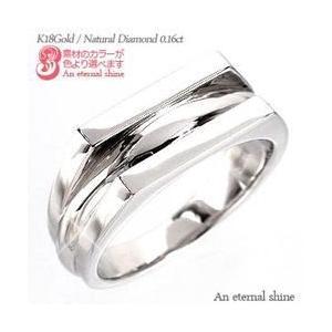 k18ゴールド リング 指輪 メンズ 男女兼用 ユニセックス 18金 レディース ジュエリー アクセサリー eternally