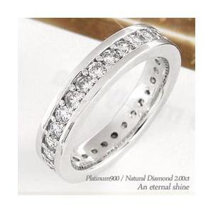 フルエタニティリング プラチナ900 pt900 ダイヤモンド 2ct リング SIクラス 指輪 一文字 ダイヤモンド リング レディース|eternally