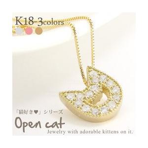 k18ゴールド ダイヤモンド ネックレス 0.15ct キャット ネコ 猫 ねこ 18金 cat ねこ耳 ペンダント レディース|eternally