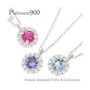 pt900カラーストーン ダイヤモンド ネックレス 取り巻き 0.12ct プラチナ900 フラワー 花 ハート 誕生石 ペンダント レディース|eternally