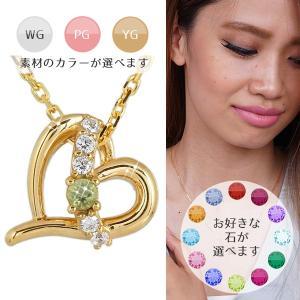 k18 カラーストーン ハート ダイヤモンド ネックレス ダイヤ 18金ゴールド 誕生石 ペンダント レディース アクセサリー|eternally