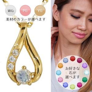 k18 カラーストーン ダイヤモンド ネックレス ダイヤ 18金ゴールド 誕生石 ペンダント レディース アクセサリー|eternally