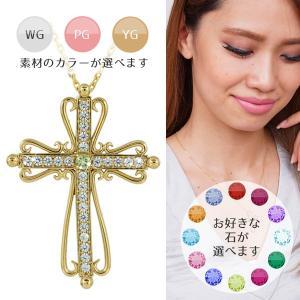 k18 カラーストーン ダイヤモンド クロス 十字架 18金ゴールド 誕生石 ペンダント レディース ジュエリー アクセサリー|eternally