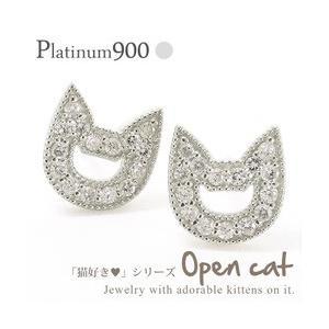 pt900 ダイヤモンドピアス 0.3ct スタッドピアス キャット ネコ 猫 ねこ プラチナ900 cat ねこ耳 レディース|eternally