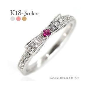 k18 リボンリング カラーストーン ダイヤモンド 0.15ct 18金 誕生石 ピンキーリング 指輪 ミル打ち レディース|eternally