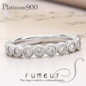 指輪 プラチナ900 pt900 ダイヤモンド リング 0.3ct  ハーフエタニティリング ミル打ち レディース アクセサリー|eternally