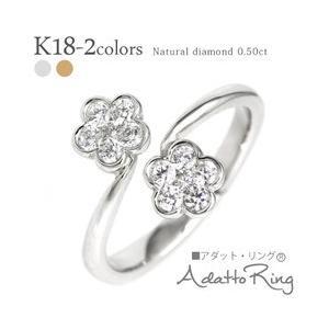 指輪 18金 ダイヤモンド リング 0.5ct k18 イエローゴールド ホワイトゴールド フリーサイズ フラワーモチーフ 花 レディース|eternally