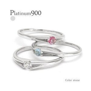 一粒 バースデーストーン リング カラーストーン プラチナ900 pt900 誕生石 指輪 レディース ジュエリー アクセサリー|eternally