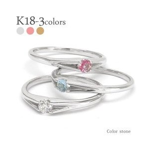 シンプル k18ゴールド 誕生石 指輪 18金 一粒 バースデーストーン リング カラーストーン レディース アクセサリー|eternally