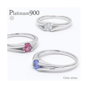 一粒 バースデーストーン リング 4mm カラーストーン プラチナ900 pt900 誕生石 指輪 レディース ジュエリー アクセサリー|eternally