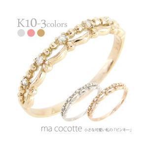 ダイヤモンド リング ダイヤ 0.02ct ピンキーリング 小指 シンプル 指輪 10金 k10ゴールド レディース アクセサリー|eternally
