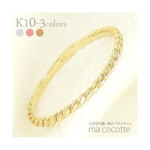 k10ゴールド リング ピンキーリング 小指 指輪 10金 レディース ジュエリー アクセサリー|eternally