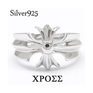 sv925 クロスリング シルバーリング 十字架 メンズ アクセサリー 指輪 シルバー925 スターリングシルバー|eternally